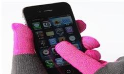Saveology: $20 Winter 'Touch Gloves'!