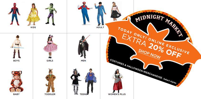 kohls halloween costumes on sale