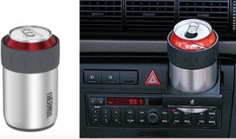 12 oz. Thermos Stainless Steel Can Koozie at Best Price!