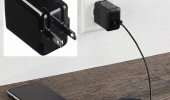 2-Pack AmazonBasics One-Port USB Wall Chargers $8.31 (reg. $11.99)